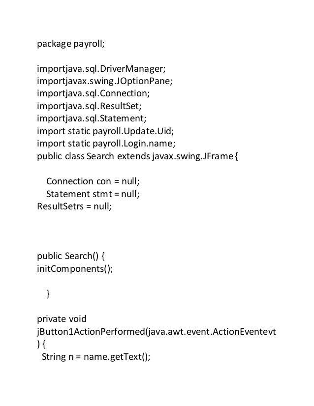 ip public search