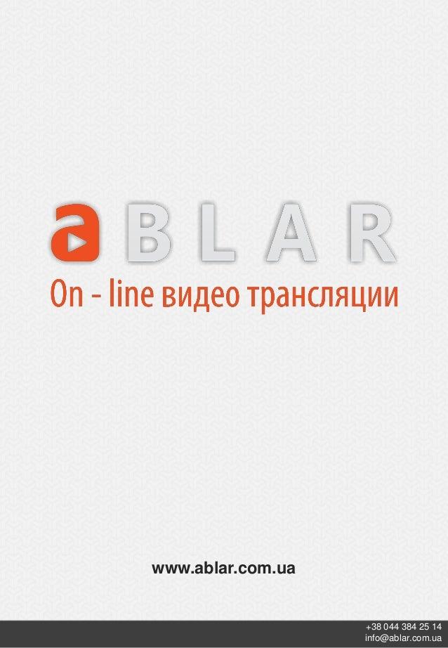 www.ablar.com.ua                   +38 044 384 25 14                   info@ablar.com.ua
