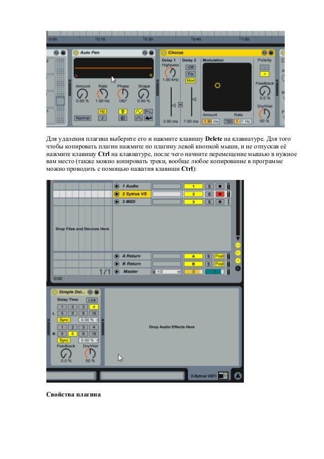 Download Live 10 manual (PDF)