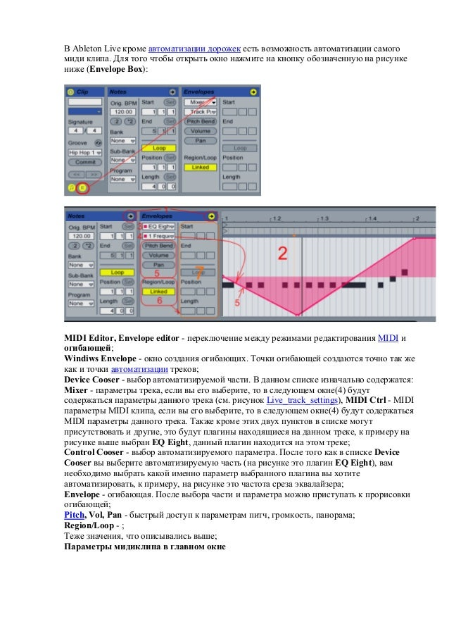 Welcome to Live Ableton Reference Manual Version 10