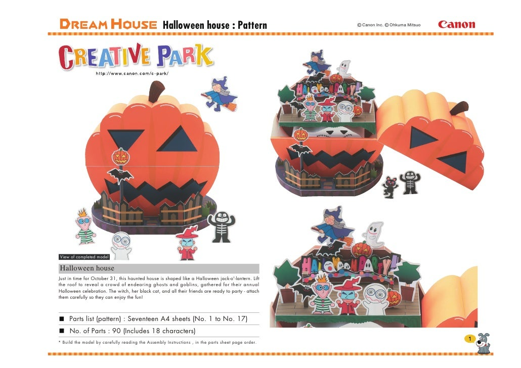 Halloween house : Pattern                         © Canon Inc. © Ohkuma MitsuoView of completed modelHalloween houseJust i...