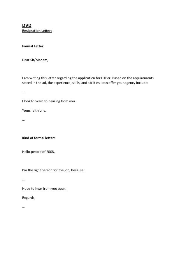 short and sweet cover letter examples - abode case total copy