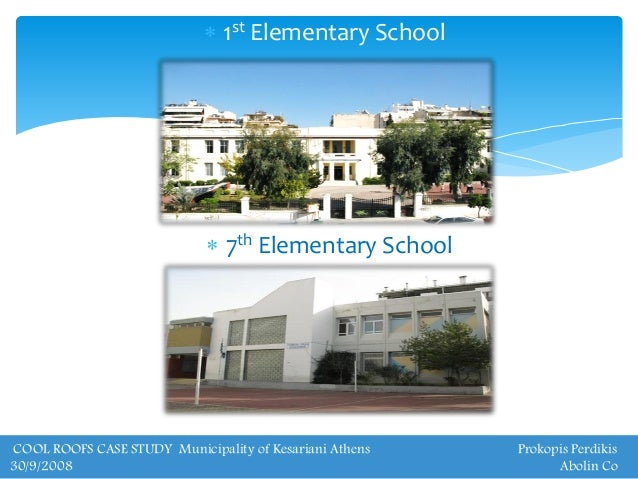 case research projects simple school