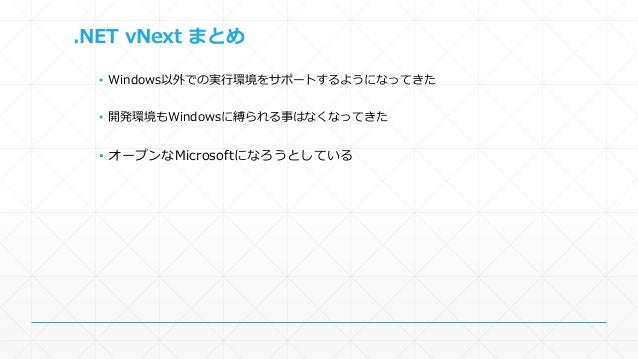 Connect()内容が気になる方は…  http://channel9.msdn.com/Events/Visual-Studio/Connect-event-2014