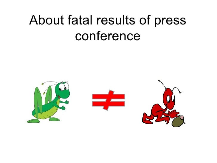 About fatal results of press conference