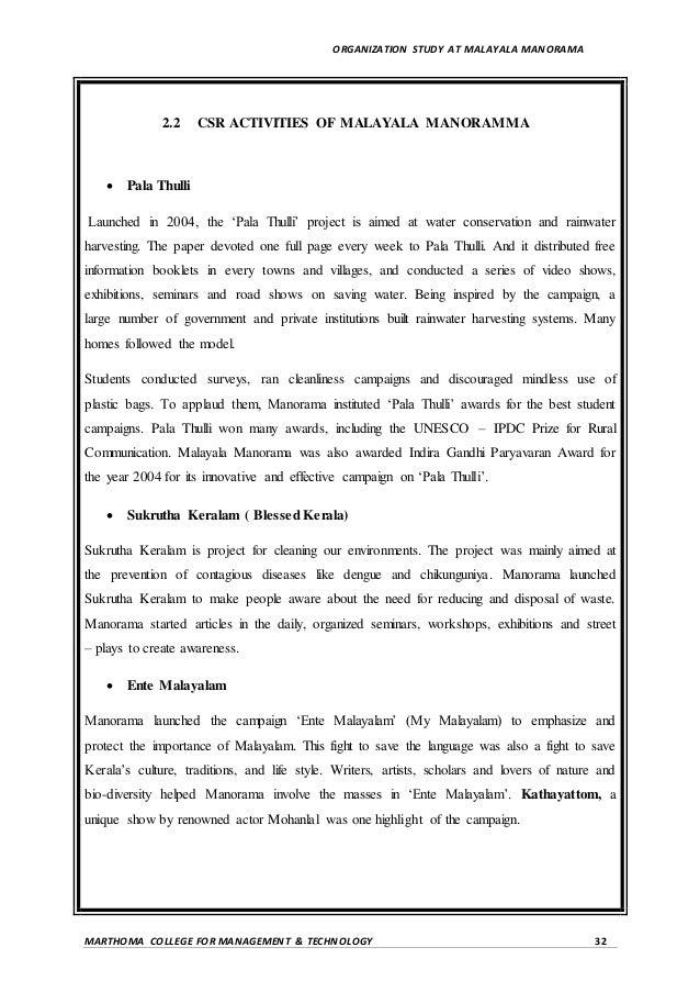 About malayala manorama news paper industry