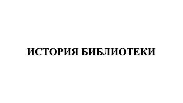 About molchanovka 2014 Slide 2