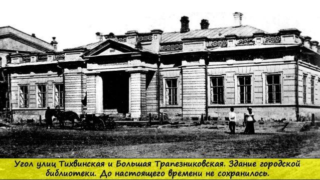About molchanovka 2014 Slide 3