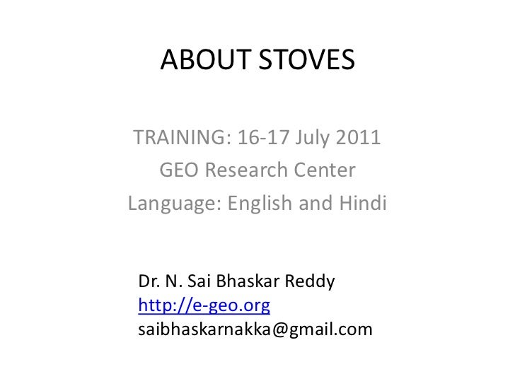 ABOUT STOVES<br />TRAINING: 16-17 July 2011<br />GEO Research Center<br />Language: English and Hindi<br />Dr. N. SaiBhask...