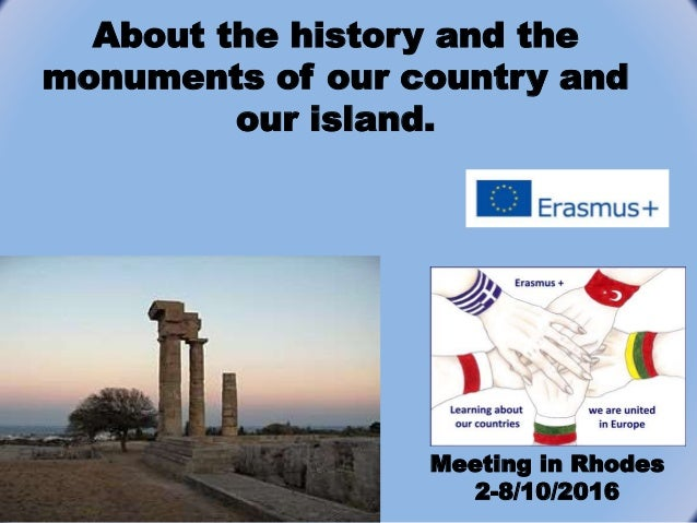 About the history and the monuments of our country greece for Facts about the monument