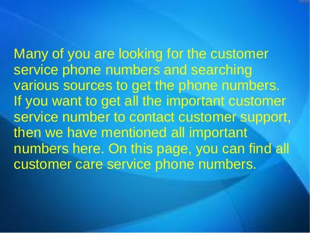 About U.S. Bank