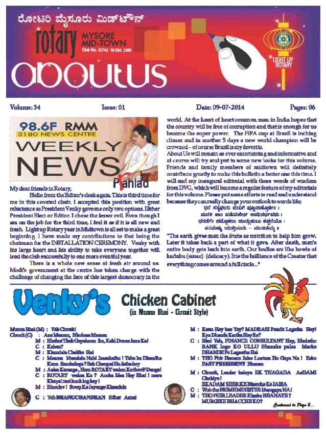 About us  issue 1-vol 34, 2014