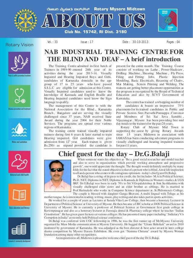 Vol. : 33  Issue : 17  Date : 30-10-2013  Pages : 04  NAB INDUSTRIAL TRAINING CENTRE FOR THE BLIND AND DEAF – A brief intr...