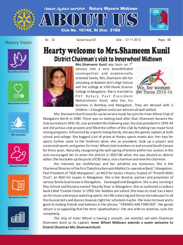 Vol. : 33  Special Issue 02  Date : 07-11-2013  Pages : 08  Hearty welcome to Mrs.Shameem Kunil District Chairman's visit ...