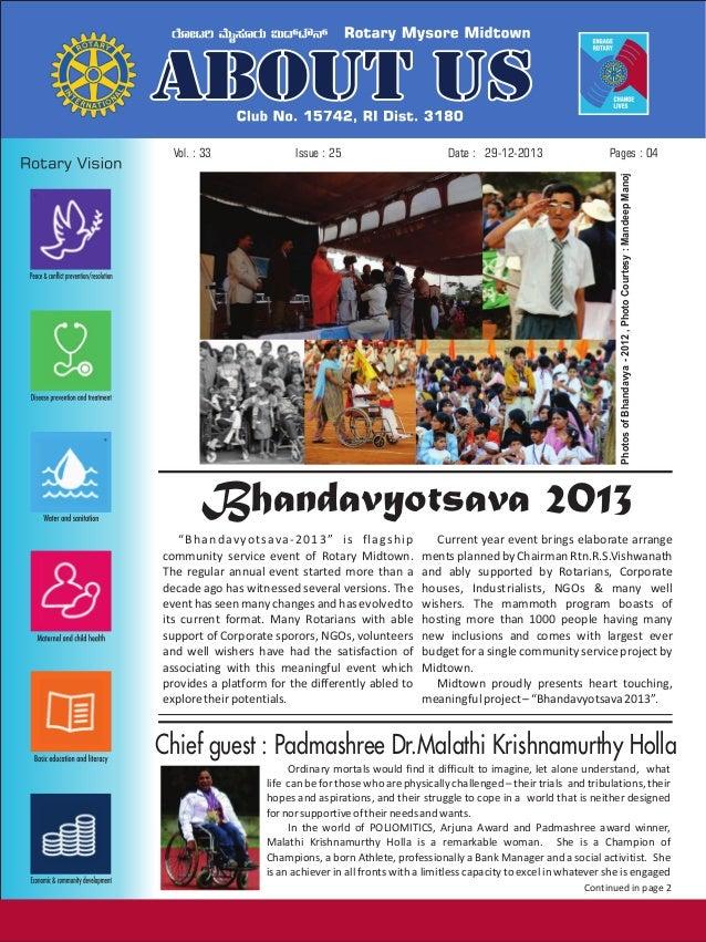 Issue : 25  Date : 29-12-2013  Pages : 04 Photos of Bhandavya - 2012 , Photo Courtesy : Mandeep Manoj  Vol. : 33  Bhandavy...