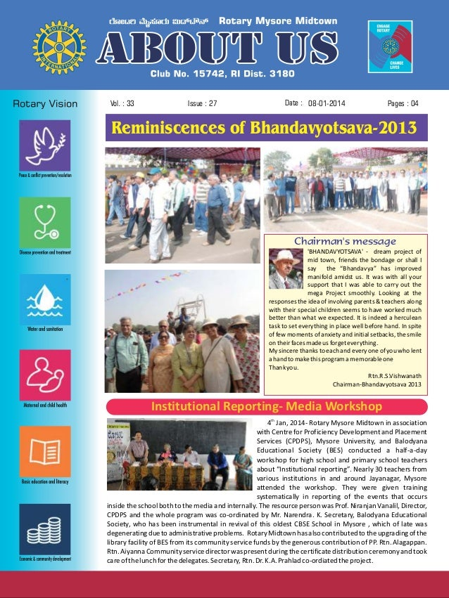 Vol. : 33  Issue : 27  Date : 08-01-2014  Pages : 04  Reminiscences of Bhandavyotsava-2013  Chairman's message 'BHANDAVYOT...