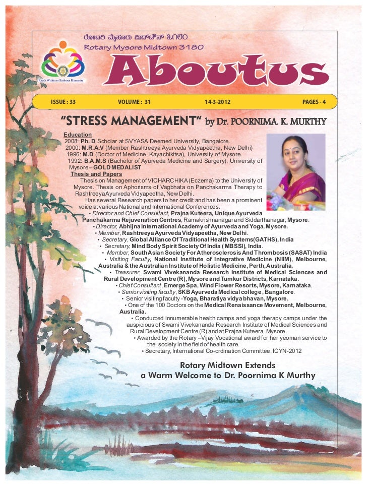 "ISSUE : 33               VOLUME : 31                       14-3-2012                            PAGES - 4   ""STRESS MANAGE..."