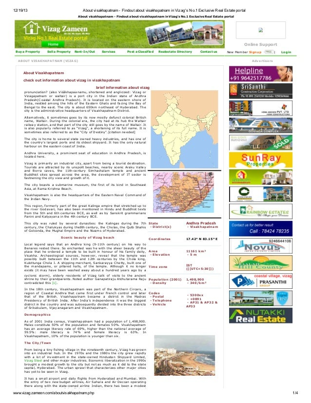 12/19/13  About visakhapatnam - Findout about visakhapatnam in Vizag's No.1 Exclusive Real Estate portal A bout visakhapat...