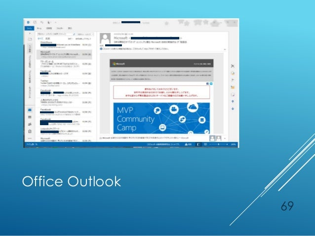 Office Outlook 69
