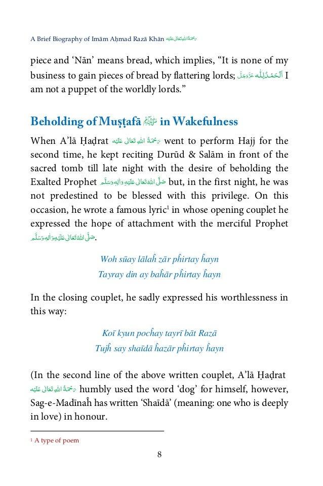 Urdu Dictionary - English To Urdu With Sound screenshot 1/3
