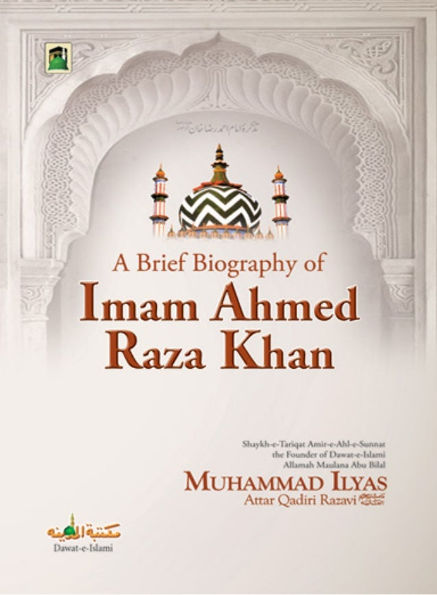 ٰ ۡ ۡۡ ٰ ٰۡۡ ۡ ۡ ٰ ٰ ۡ ۡۡ ٰ ٰۡ ٰۡ ۡۡ My first-ever booklet  ȹ  I bear admiration for A'lā Ḥaḍrat Imām A Razā Khān    since...