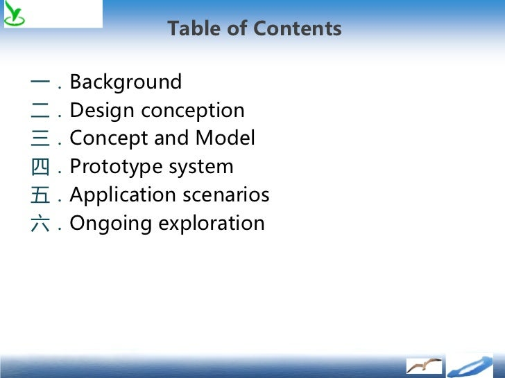 e-learning and constructivism from theory to application