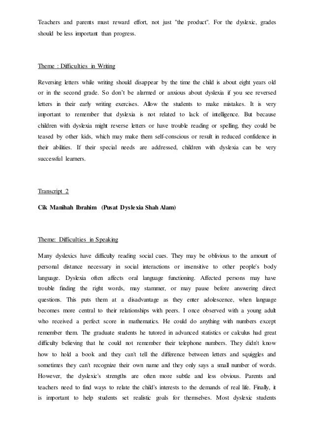 ah the university brief analysis Of studies- by francis bacon- an analysis  brief analysis of the importance of study knowledge and the validity of  punjab university lahore,.