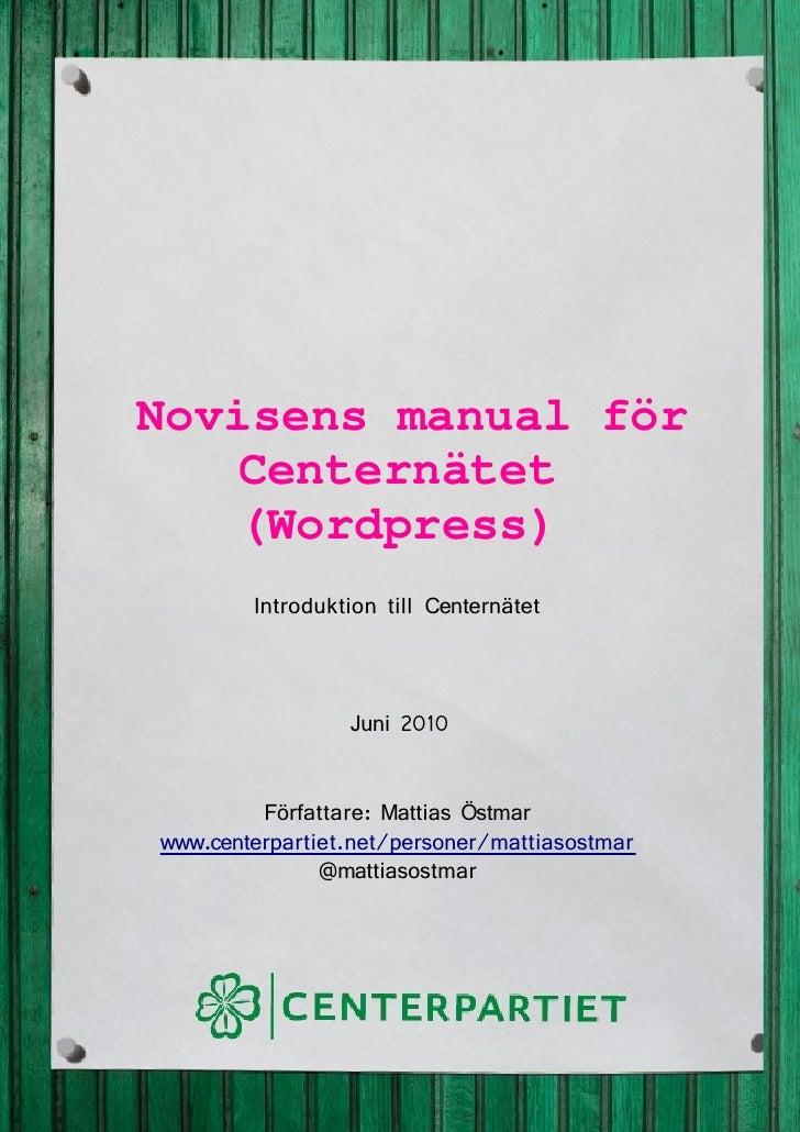 Absoluta novisens manual för centernätet (Wordpress)