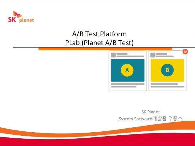 1/31 A/B Test Platform PLab (Planet A/B Test) SK Planet System Software개발팀 우종호