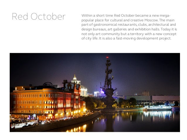 Red October Within a short time Red Octoberbecame a new mega- popular place forcultural and creative Moscow.The main pa...