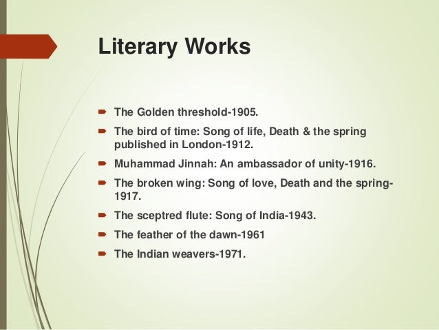 Sarojini Naidu Poems Pdf
