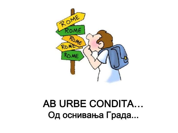 AB URBE CONDITA…Од оснивања Града...