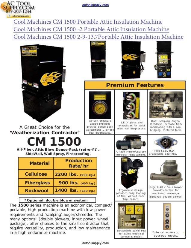 cool machines cm1500 2 cm 1500 portable insulation machine