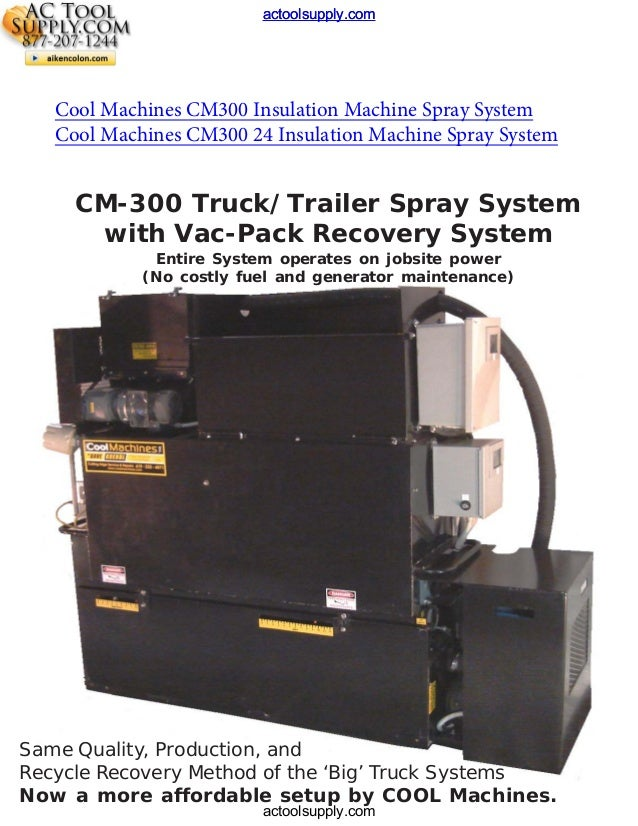 cool machines cm 300 cm 300 insulation machine