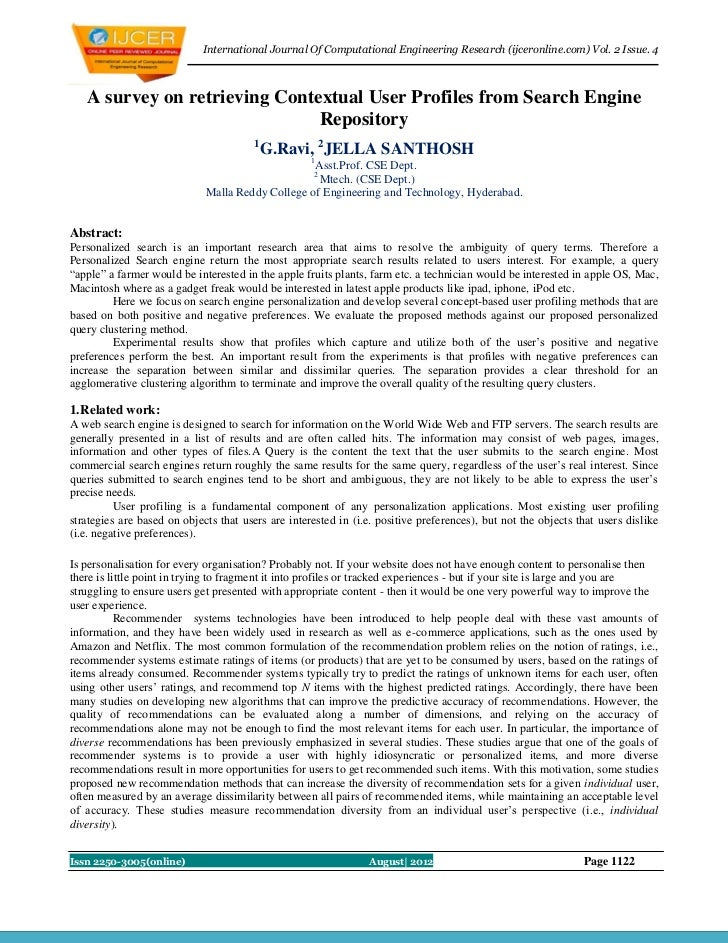 International Journal Of Computational Engineering Research (ijceronline.com) Vol. 2 Issue. 4   A survey on retrieving Con...