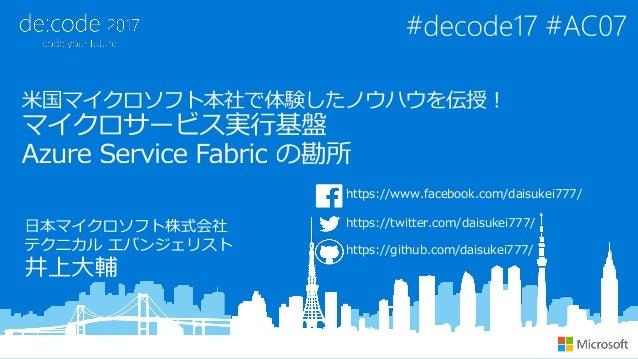 https://www.facebook.com/daisukei777/ https://twitter.com/daisukei777/ https://github.com/daisukei777/