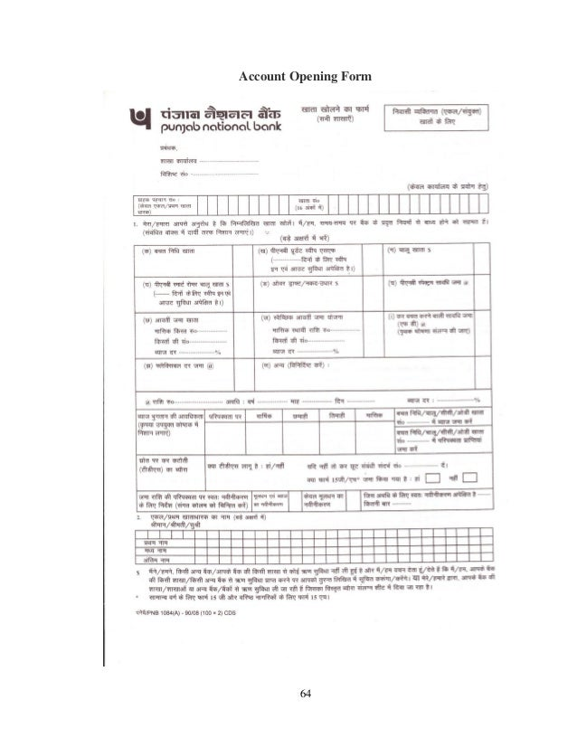 Net banking form pdf pnb