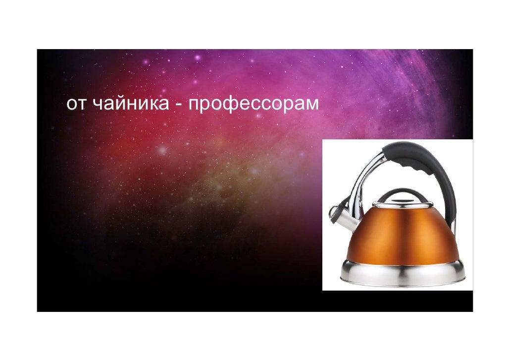 like me // контакты // давайте дружитьwww.academy1.rufb.com/lbugaevtwitter: @lbugaev