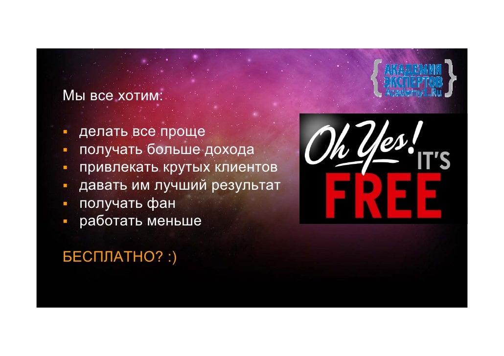 Сдвигая бесплатную линиюк вашим лучшим услугам и решениям
