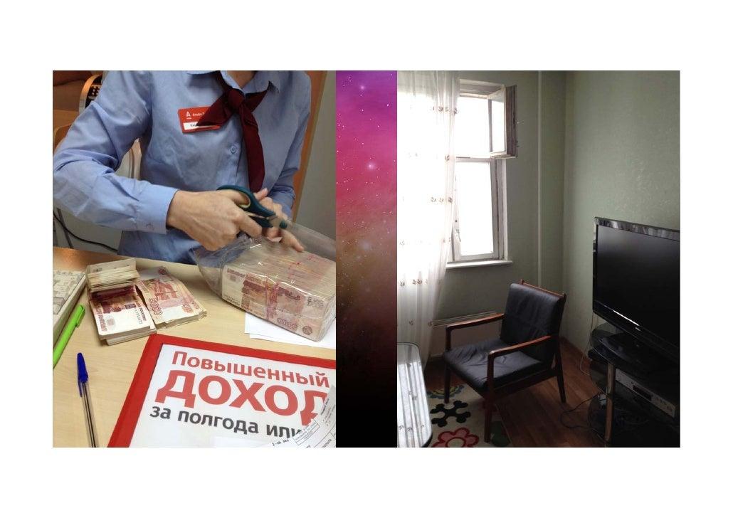 ПрошлоеПродажа и распространение видео:по модели 'книга'