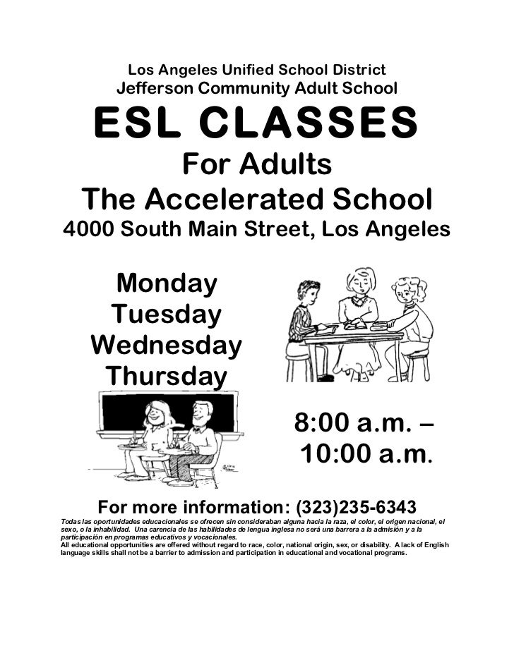 Accelerated school english vers