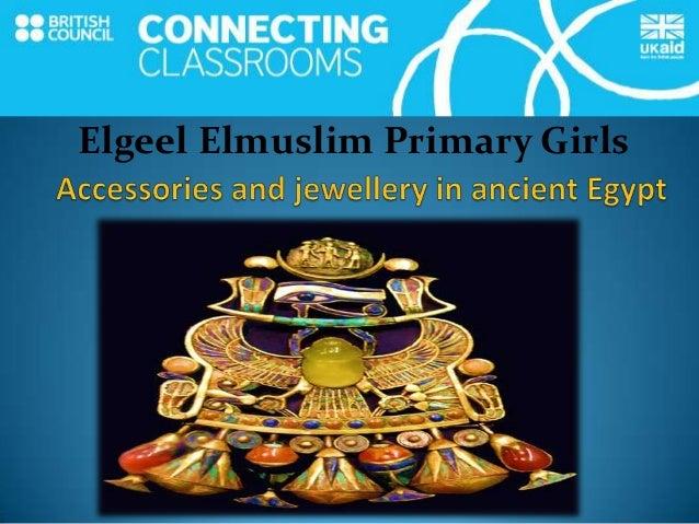 Elgeel Elmuslim Primary Girls