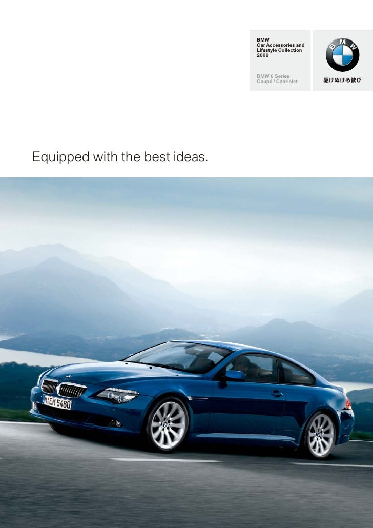BMW                                 Car Accessories and                                 Lifestyle Collection              ...