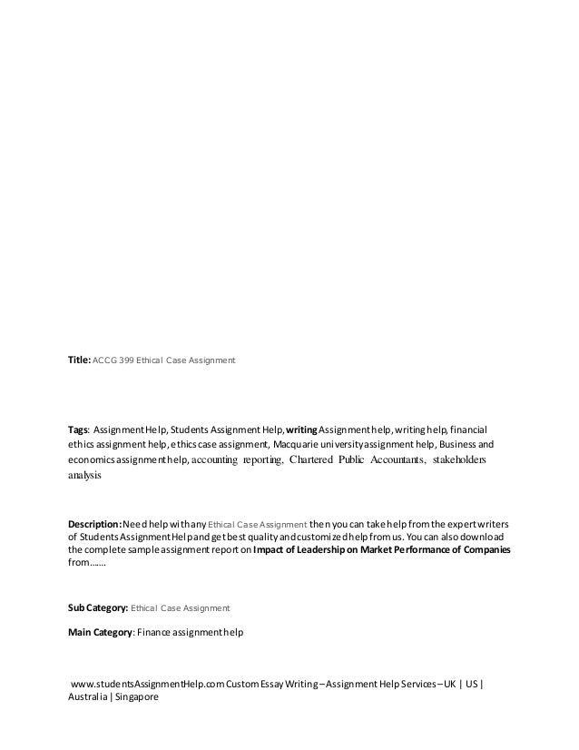 cover letter sample doc