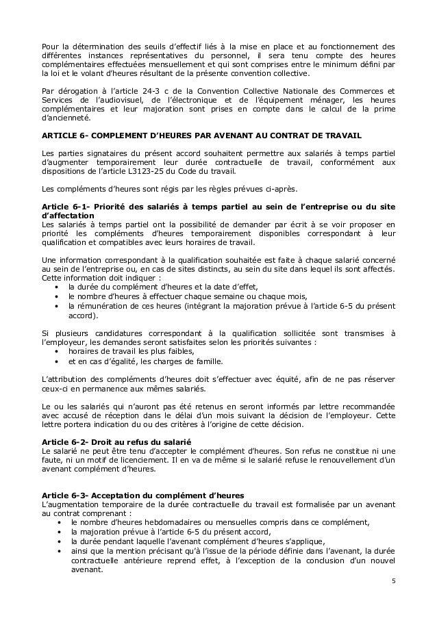 Idcc 1686 Temps Partiel Dans La Ccn Du Commerce De L Audiovisuel