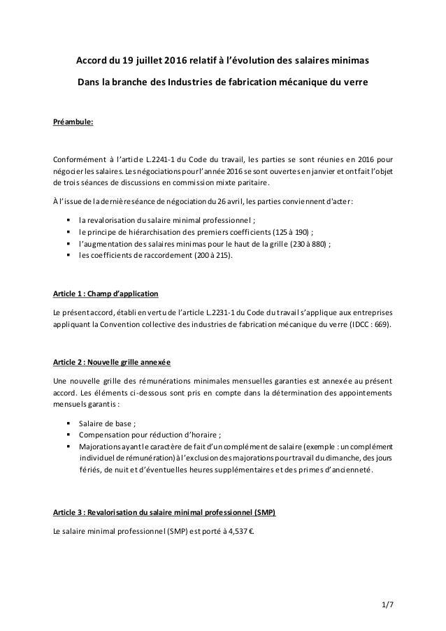 1/7 Accord du 19 juillet 2016 relatif à l'évolution des salaires minimas Dans la branche des Industries de fabrication méc...