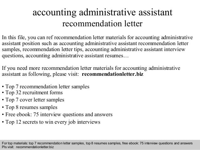 Accounting Administrative Assistant Recommendation Letter