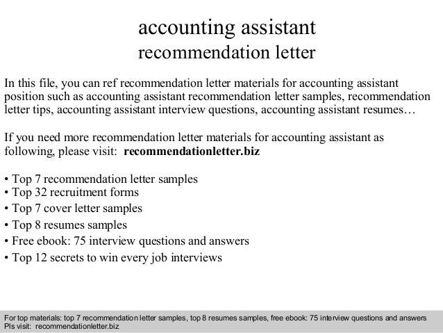 Accounting Assistant Recommendation Letter