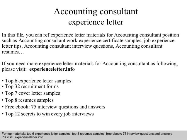 Accounting Consultant Experience Letter In This File, You Can Ref  Experience Letter Materials For Accounting ...