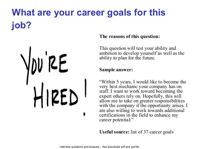 accounting career goals